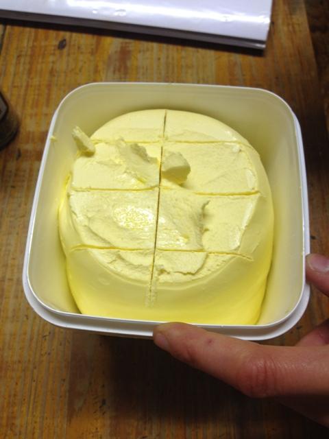 Margarine divided